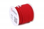 Милан 221 3.0мм Цвет Красный 03