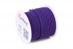 Милан 221 3.0мм Цвет Фиолетовый 06