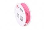 Милан 226 2.0мм Цвет Розовый 01