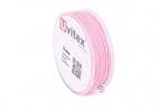 milan 232 2.0мм Цвет Розовый 01
