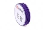 milan 232 2.0мм Цвет Фиолетовый 04
